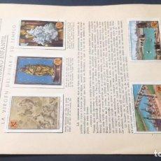 Coleccionismo Álbum: 15 VIRGEN PILAR TEMPLOSELLOS AHORRO INFANTIL CAJA AHORROS ZARAGOZA COMPLETO SELLADOCP B-1. Lote 195325875