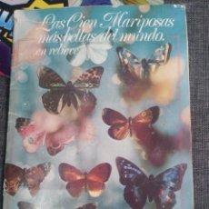 Coleccionismo Álbum: ANTIGUO ÁLBUM LAS 100 MARIPOSAS MAS BELLAS DEL MUNDO EN RELIEVE DE PANRICO. Lote 195363873