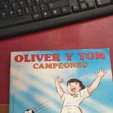 Coleccionismo Álbum: ALBUM OLIVER Y TOM CAMPEONES DE PANINI COMPLETO. Lote 195367560