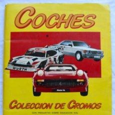 Coleccionismo Álbum: ALBUM CROMOS COCHES MOTOR 16 EDICIONES UNIDAS COMPLETO. Lote 195391428