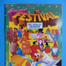 Coleccionismo Álbum: ALBUM CROMOS - SUPER FESTIVAL DEL DIBUJO ANIMADO, ED. ESTE - AÑO 1988, COMPLETO. Lote 195501981