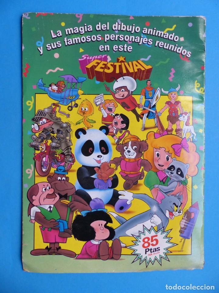 Coleccionismo Álbum: ALBUM CROMOS SUPER FESTIVAL DEL DIBUJO ANIMADO, ED. ESTE - AÑO 1988, COMPLETO PERO LEER DESCRIPCIÓN - Foto 11 - 195501981