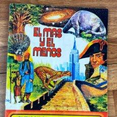 Coleccionismo Álbum: ALBUM COMPLETO EL MAS Y EL MENOS DE LA EDITORIAL RUIZ ROMERO. Lote 195509657