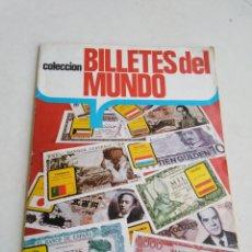 Coleccionismo Álbum: ÁLBUM COMPLETO BILLETES DEL MUNDO EDICIÓN ESTE ( COLECCIÓN DE 242 CROMOS - 1974 ). Lote 196982593