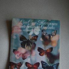 Collezionismo Álbum: LAS CIEN MARIPOSAS MAS BELLAS DEL MUNDO, DE PANRICO, COMPLETO.. Lote 199317342