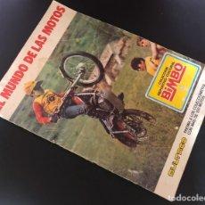 Coleccionismo Álbum: EL MUNDO DE LAS MOTOS. Lote 200097211