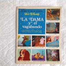 Coleccionismo Álbum: 10. ALBUM COMPLETO ORO DE ESTAMPAS -LA DAMA Y EL VAGABUNDO- SUSAETA. Lote 202431191