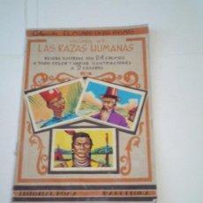 Coleccionismo Álbum: LAS RAZAS HUMANAS - VOLUMEN 5 - ALBUM DE CROMOS COMPLETO - EDITORIAL ROMA - GORBAUD. Lote 202579922