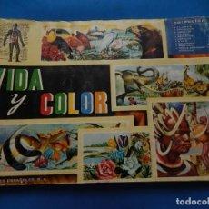 Coleccionismo Álbum: VIDA Y COLOR. EDICIONES ALBUMES ESPAÑOLES. ÁLBUM DE CROMOS COMPLETO. Lote 32168832