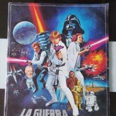 Coleccionismo Álbum: ALBUM CROMOS 1977 LA GUERRA DE LAS GALAXIAS PACOSA DOS COMPLETO IMPECABLE. Lote 204211190