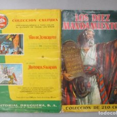 Coleccionismo Álbum: ALBUM COMPLETO DE CROMOS / LOS DIEZ MANDAMIENTOS / BRUGUERA. Lote 204811513