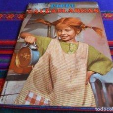 Coleccionismo Álbum: PIPPI CALZASLARGAS COMPLETO 182 CROMOS. FHER 1974. BUEN ESTADO.. Lote 205245751
