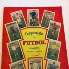 Coleccionismo Álbum: ALBUM FUTBOL - CAMPEONATO JUGADORES 1958 - COMPLETO - MUY BIEN CONSERVADO - 16 EQUIPOS. Lote 205650028