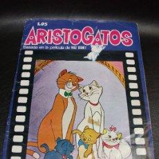 Coleccionismo Álbum: ALBUM DE CROMOS LOS ARISTOGATOS DE FHER 1971 - COMPLETO CON POSTER FALTO DE ALGUNO. Lote 206433821