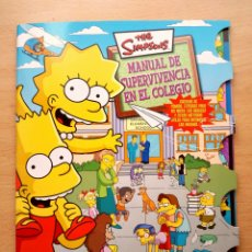 Coleccionismo Álbum: ALBUM COMPLETO SIMPSONS MANUAL SUPERVIVENCIA COLEGIO SIMPSON SCHOOL CROMOS PANINI. Lote 69722885