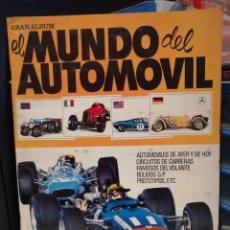 Coleccionismo Álbum: ALBUM DE CROMOS COMPLETO EL MUNDO DEL AUTOMOVIL EDITORIAL BRUGUERA. Lote 208201473