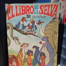 Coleccionismo Álbum: ALBUM DE CROMOS COMPLETO EL LIBRO DE LA SELVA EDITORIAL FHER.. Lote 208201845