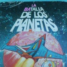 Coleccionismo Álbum: ALBUM COMPLETO DE LA BATALLA DE LOS PLANETAS. Lote 208973627