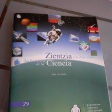 Coleccionismo Álbum: ALBUM CLUB JUVENIL COMPLETO CIENCIA. Lote 209931913