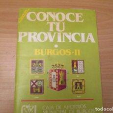 Coleccionismo Álbum: CONOCE TU PROVINCIA. Lote 210310406