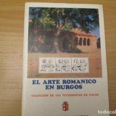 Coleccionismo Álbum: EL ARTE ROMANICO EN BURGOS. Lote 210310623