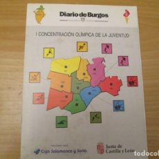 Coleccionismo Álbum: PRIMERA CONCENTRACION OLIMPICA DE LA JUVENTUD. Lote 210310843