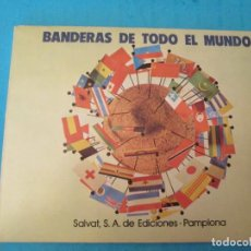Coleccionismo Álbum: BANDERAS DE TODO EL MUNDO SALVAT. Lote 210358036