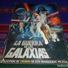 Coleccionismo Álbum: STAR WARS LA GUERRA DE LAS GALAXIAS COMPLETO 187 CROMOS. PACOSA DOS 1977. CORRECTO ESTADO.. Lote 210944522