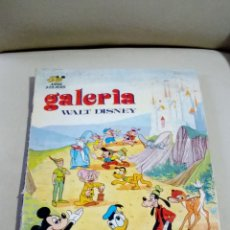 Coleccionismo Álbum: GALERÍA WALT DISNEY COMPLETO. Lote 211463096