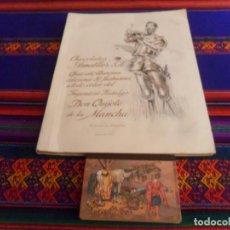 Coleccionismo Álbum: EL INGENIOSO HIDALGO DON QUIJOTE DE LA MANCHA COMPLETO AMATLLER 1954 REGALO FACSÍMIL LIBRERÍA BALMES. Lote 212277640