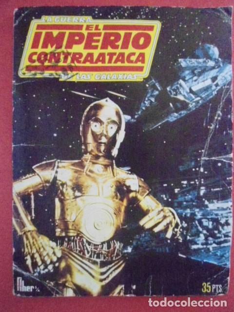 FHER EL IMPERIO CONTRAATACA 1980 ALBUM COMPLETO (Coleccionismo - Cromos y Álbumes - Álbumes Completos)