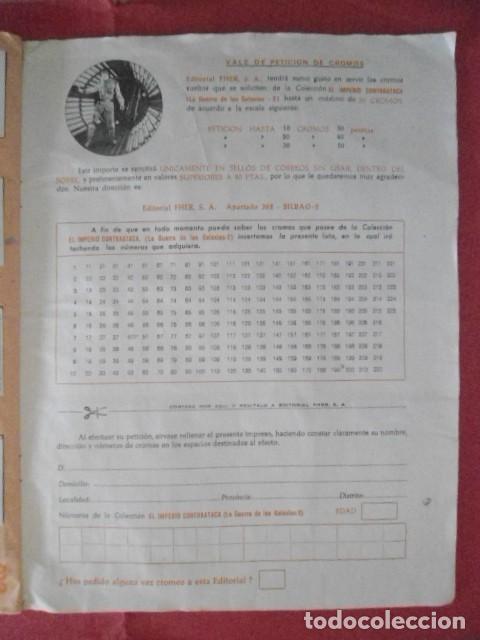 Coleccionismo Álbum: FHER EL IMPERIO CONTRAATACA 1980 ALBUM COMPLETO - Foto 20 - 213241096
