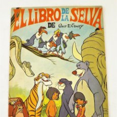 Coleccionismo Álbum: EL LIBRO DE LA SELVA DE WALT DISNEY ÁLBUM CROMOS COMPLETO 157 CROMOS DE ED. FHER. Lote 216675500
