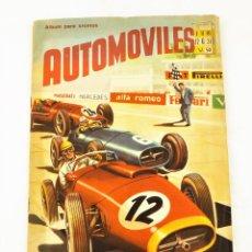 Coleccionismo Álbum: AUTOMÓVILES. ÁLBUM CROMOS COMPLETO CON 247 CROMOS DE ED. FHER. Lote 216677392