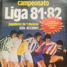 Coleccionismo Álbum: ALBUM LIGA ESTE 1981-1982 81-82 COMPLETO EDICIONES ESTE ALBADALEJO. Lote 218820595