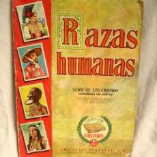 Coleccionismo Álbum: RAZAS HUMANAS EDITORIAL BRUGUERA 1ERA EDICIÓN, COMPLETO. Lote 218950461