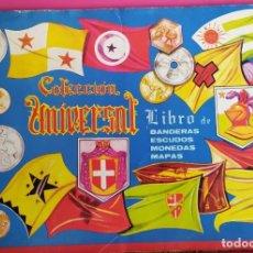 Coleccionismo Álbum: COLECCION UNIVERSAL. LIBRO BANDERAS ESCUDOS MONEDAS MAPAS. AÑO 1962 COMPLETO. Lote 220766141