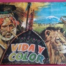 Coleccionismo Álbum: VIDA Y COLOR. ALBUMES ESPAÑOLES S.A. AÑO 1970 COMPLETO. Lote 220771558