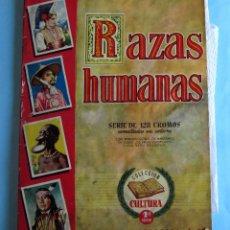 Coleccionismo Álbum: RAZAS HUMANAS. EDITORIAL BRUGUERA, 1956. Lote 220972611