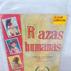 Coleccionismo Álbum: ENVIO CON TC 5€ ALBUM COMPLETO : RAZAS HUMANAS AÑO 1955 PRIMERA SERIE 128 CROMOS ESMALTADOS. Lote 221247481