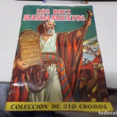 Coleccionismo Álbum: ALBUM COMPLETO LOS DIEZ MANDAMIENTOS BRUGUERA. Lote 221537000