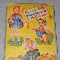 Coleccionismo Álbum: CAPERUCITA ROJA, PULGARCITO, LA CENICIENTA.- EDITORIAL FHER AÑO 1957 ALBUM COMPLETO DE 208 CROMOS. Lote 221844462