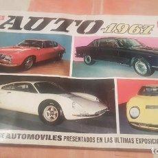 Coleccionismo Álbum: ALTIGUO ALBUM AUTO 1967 EDITORIAL BRUGUERA S.A COMPLETO Y EN BUEN ESTADO VER FOTOS. Lote 222234578
