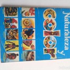 Coleccionismo Álbum: ALBUM CROMOS COMPLETO NATURALEZA Y COLOR. Lote 222535526