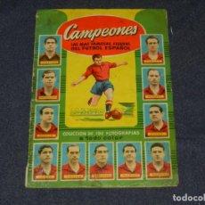 Coleccionismo Álbum: ALBUM CAMPEONES 1953 - EDT BRUGUERA 1953 , COMPLETO !!!! SEÑALES DE USO. Lote 222545207