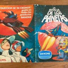 Coleccionismo Álbum: ALBUM DE CROMOS COMPLETO - LA BATALLA DE LOS PLANETAS - DANONE - GCH1. Lote 222554152