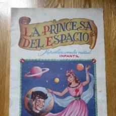 Coleccionismo Álbum: ALBUM LA PRINCESA DEL ESPACIO. CHOCOLATES BELVIS. VITA CAL .COMPLETO. Lote 223326088