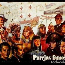 Coleccionismo Álbum: PAREJAS FAMOSAS DE ORTIZ (1976) ALBUM COMPLETO ORIGINAL - COMO NUEVO - ED. PRODUCTOS ORTIZ AÑO 1976. Lote 224272750