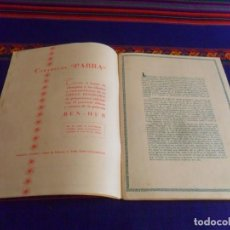 Coleccionismo Álbum: CARAMELOS PARRA DE VALLADOLID BRUGUERA BEN-HUR BEN HUR COMPLETO 216 CROMOS. 1ª ED. 1960. MUY RARO.. Lote 224711952
