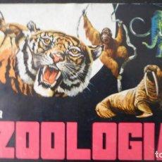 Coleccionismo Álbum: ÁLBUM ZOOLOGÍA EN CASA (COMPLETO). Lote 225791745